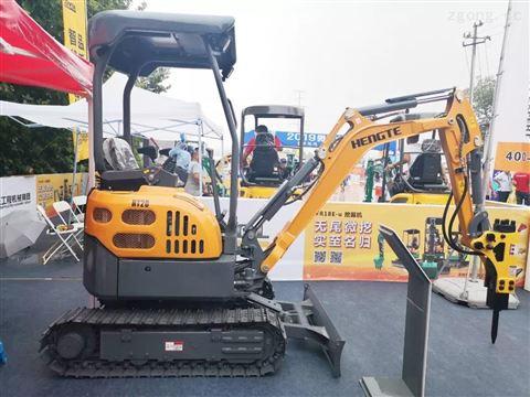 小型挖掘机-HT20全液压履带式
