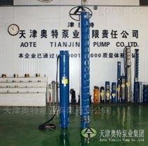 AT200QJR32热水潜水泵_家庭浴室专用热水泵