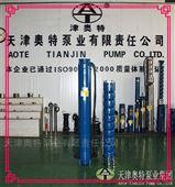 多用途热水供应80方大流量热水潜水泵