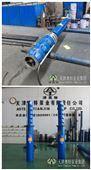地下热水利用选QJR型热水潜水泵_耐磨损水泵