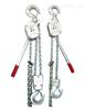 起重配套铝合金环链手扳葫芦