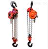 DHP型群吊环链电动葫芦