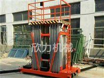 铝合金升降机械5