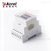 导轨式温湿度控制器WHD10R-11/J