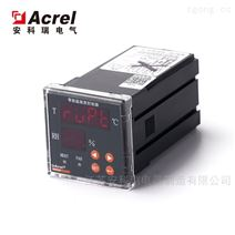 中低压开关柜用普通型温湿度控制器