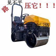 東源機械小型1噸雙鋼輪液壓壓路機