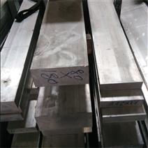 6063铝排/5A02抛光铝排,4032易切削铝排