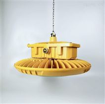 化工厂大功率LED防爆照明灯
