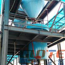 水力分級機   石英砂專用分級設備