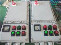 BXX防爆動力檢修箱
