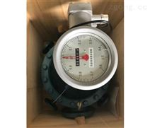 潤滑油流量計