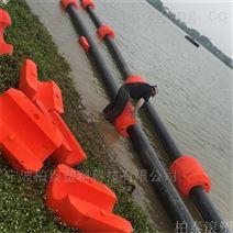 挖泥船浮筒抽沙管道浮體 內部填充發泡浮體
