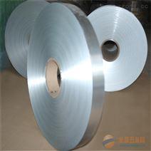 陆丰6063铝带/1A93耐高温铝带,5083铝带