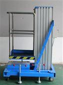 桅柱式高空作業平臺
