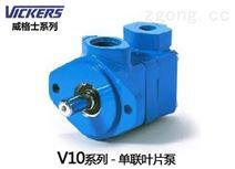Vickers威格士葉片泵1
