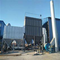 10吨生物质锅炉除尘器除尘?#20302;?#25913;造设?#21697;?#26696;