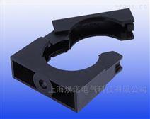 塑料波纹软管固定座 有盖尼龙软管管夹