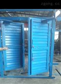 矿用百叶式风窗插板式和利隆调节风门风窗