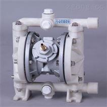 QBY3塑料气动隔膜泵