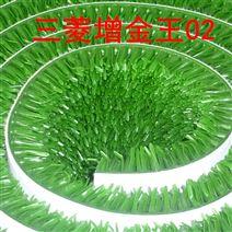 進口河沙粘金草淘金毯 綠色吸金毯淘金布
