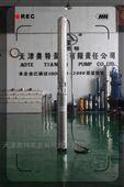 卧式安装高温热水泵_温泉用大流量水泵
