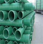 湖北武漢 玻璃鋼電纜管 生產廠家