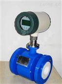 LZD系列防爆電磁流量計