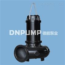 天津水體整治排污泵攪勻式售后保障