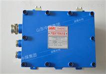 KDW660-12B直流稳压电源