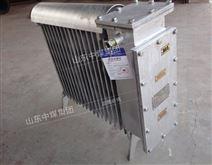 电热取暖器