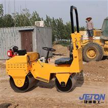 上饒1.0噸小型座駕式液壓振動雙鋼輪壓路機