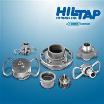 供应美国OPW Hiltap干式快速接头 中国代理
