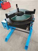 100公斤焊接变位机 自动旋转台