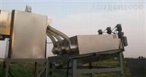 35型疊螺式污泥脫水機