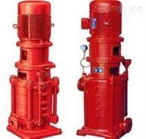 XBD-HY立式恒壓切線消防泵