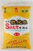 軟水設備再生劑工業鹽