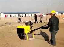 小型壓路機振動單輪手扶式壓實機路面機械