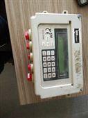 現貨美國KM稱重顯示儀SVS2000-AAAAN