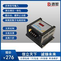 电压电流显示调功调压一体小功率控制器