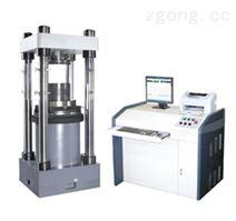 3000L微機控制電液伺服壓力試驗機