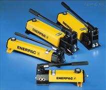 恩派克Enerpac液压手动泵