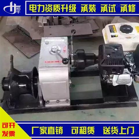 承试承装承修电动绞磨机50kN资质办理
