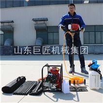 畅销款BXZ-1单人背包钻机 20米岩心取样钻机