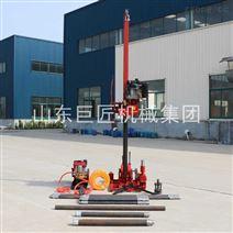50米岩心取样钻机 QZ-3轻便地质勘探钻机