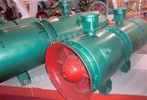 矿用隔爆型压入式轴流局部通风机