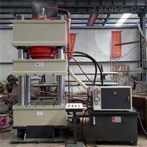 200噸硫化機