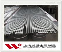 W6Mo5Cr4v2Al高速钢上海现货