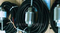 安徽万珑振动传感变送器HZ892A-S-30V
