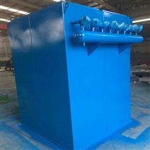 DMC单机脉冲布袋除尘器箱体采用气密性设计