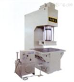 100吨钢板冲孔单柱液压机